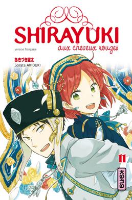 AA-Shirayuki11