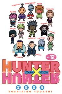 HxH-tome12