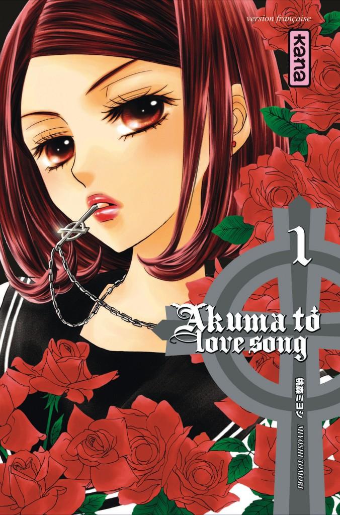 akuma-to-love-song-t1
