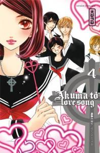 akuma-to-love-song-t4