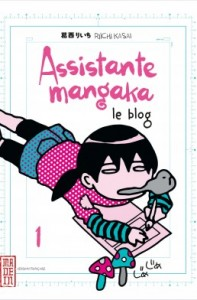 assistante-mangaka-blog-tome-1