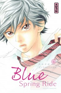 blue-spring-ride-t4