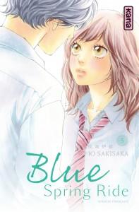 blue-spring-ride-t5