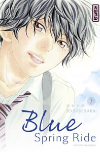 blue-spring-ride-tome2