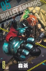 bullet-armors-t5
