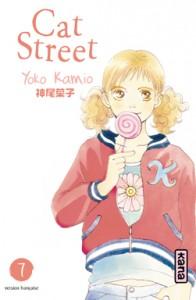 cat-street-t7