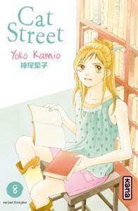 cat-street-t8