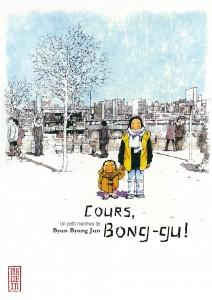cours-bong-gu
