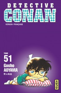 detective-conan-t51
