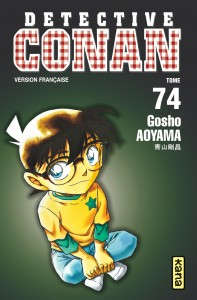 detective-conan-t74