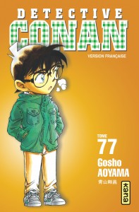 detective-conan-t77