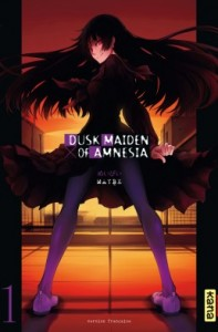 dusk-maiden-of-amnesia-tome-1