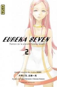 eureka-seven-tome-2