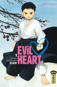 evil-heart-tome-1