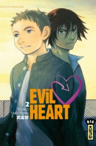 evil-heart-tome-2