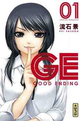ge-good-ending-tome-1
