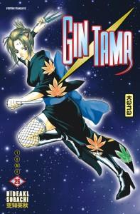 gintama-t25