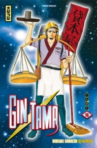 gintama-tome-10