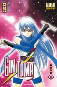 gintama-tome-11