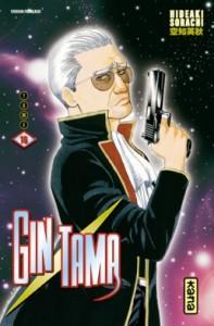 gintama-tome-16