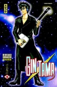 gintama-tome-19