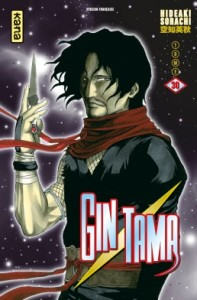gintama-tome-30