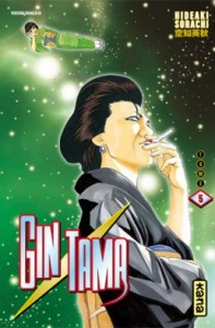 gintama-tome-5