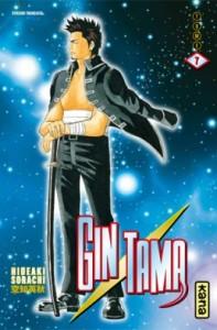 gintama-tome-7