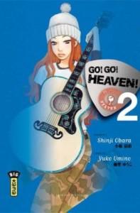 go-go-heaven-tome-2
