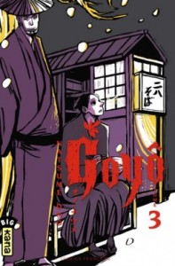 goyo-tome-3