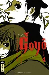 goyo-tome-4
