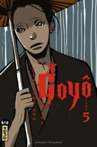 goyo-tome-5