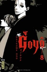 goyo-tome-8