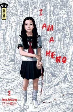 i-am-a-hero-tome-2