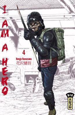 i-am-a-hero-tome-4