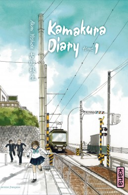 kamakura-diary-tome-1