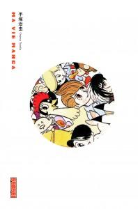 ma-vie-manga