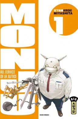 monju-service-justice-tome-1