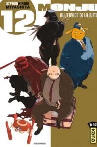 monju-service-justice-tome-12