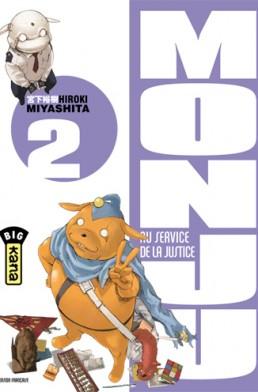 monju-service-justice-tome-2