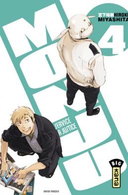 monju-service-justice-tome-4