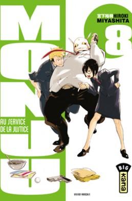 monju-service-justice-tome-8