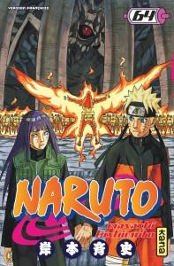 naruto-t64