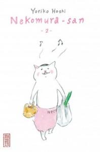nekomura-san-tome-2
