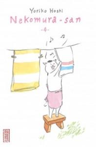 nekomura-san-tome-4