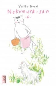 nekomura-san-tome-6
