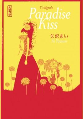 paradise-kiss-integrale