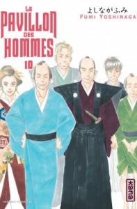 pavillon-hommes-tome-10