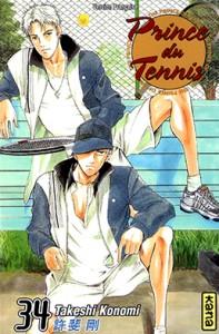 prince-du-tennis-tome374
