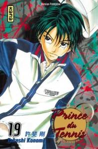 prince-tennis-tome-19